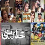 Drama Industry Needs Revolution