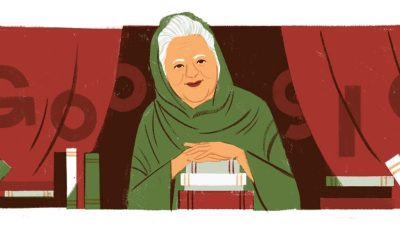 Google Doodle Celebrates Birthday of Banu Qudsia